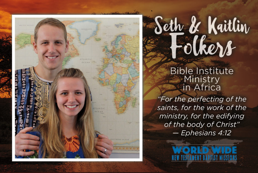 Picture of Seth and Kaitlin Folkers